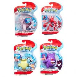 "Pokemon 4.5"" Battle Feature Figure - Wave 7 (4ct) RRP £9.99"